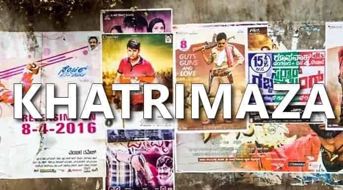 Khatrimaza Movies Download Hindi